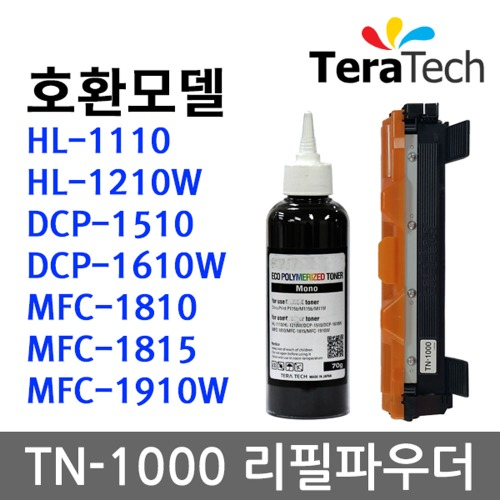 TN-1000 호환 리필토너 파우더 HL-1110 HL-1210W DCP-1510 DCP-1610W MFC-1810 MFC-1815 MFC-1910W
